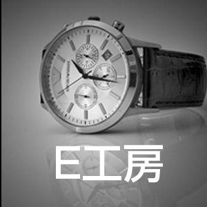 時計 E工房
